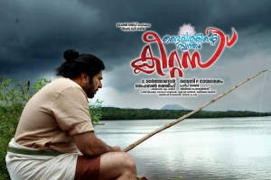 Daivathinte Swantham Cleetus  poster03