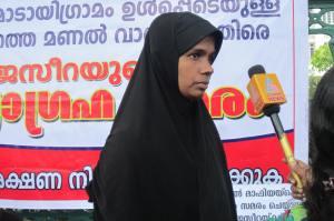 Jazeera_infront_of_Kerala_Secretariat_Thiruvananthapuram_IMG_4568
