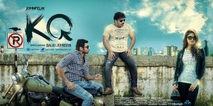 KQ Malayalam Movie Wallpaper 71