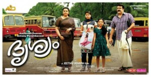 Drishyam-Movie-550x284